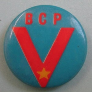 BCP  1960s l British Communist Party